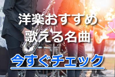 jazz 名盤 洋楽 カラオケ