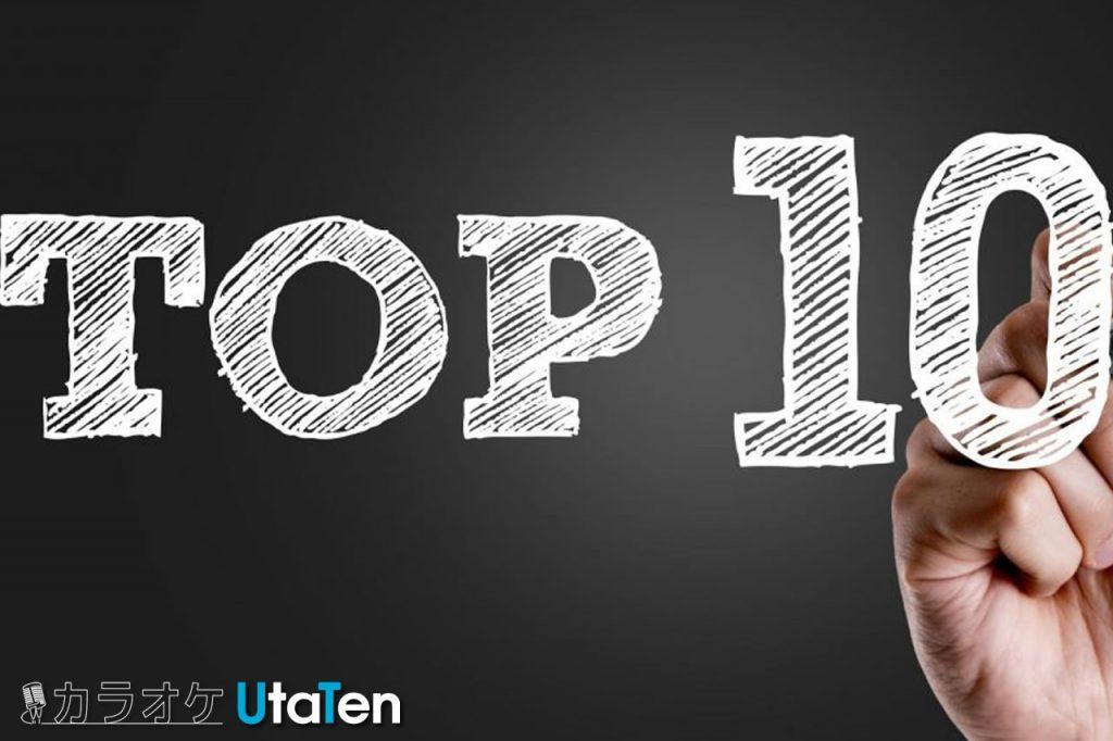 zard 名曲 ランキング TOP10