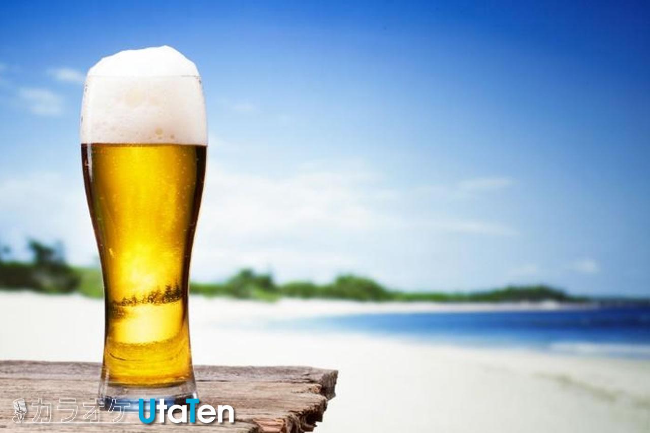 ビール cm 曲