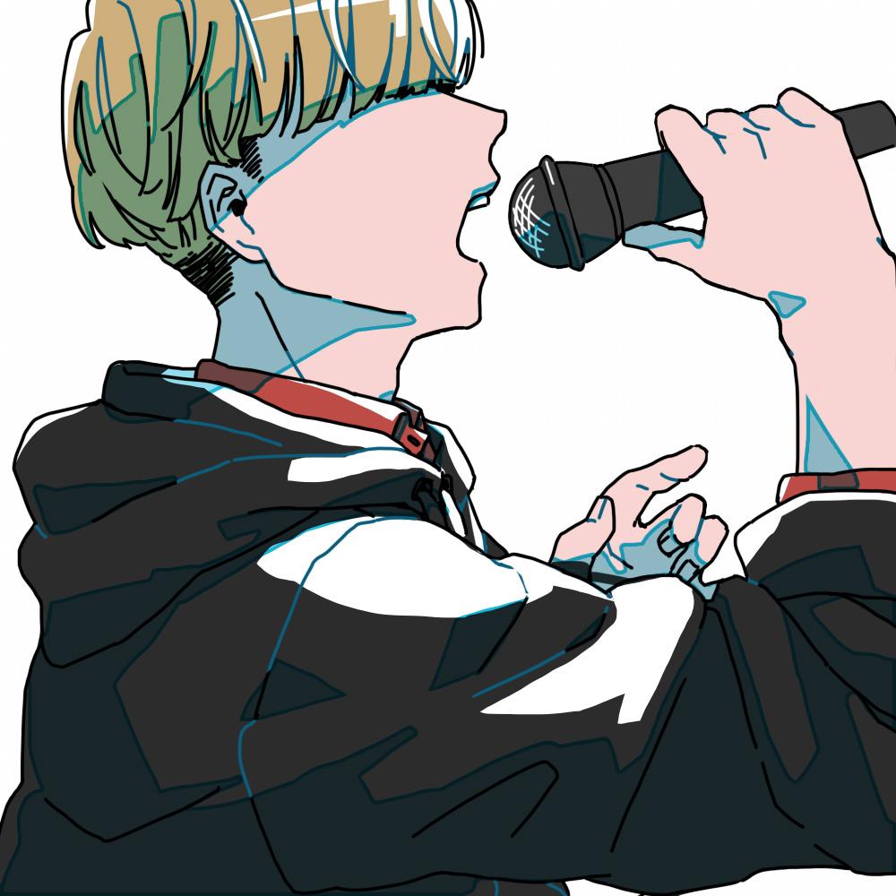歌 歌う を が たい 僕 泣き が 君 時 辛い 時 から この