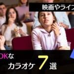 カラオケ dvd